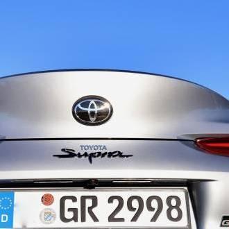 Mein Toyota GR Supra